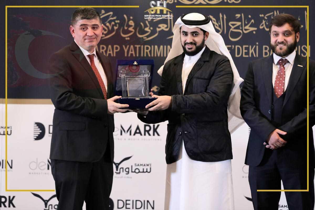 الاحتفال-بنجاح-الاستثمار-العربي-في-تركيا-بحضور-رسمي-تركي-وعربي-لافت-أُقيمت-في-مدينة-اسطنبول-احتفالية-نجاح-الاستثمار-العربي-في-تركيا