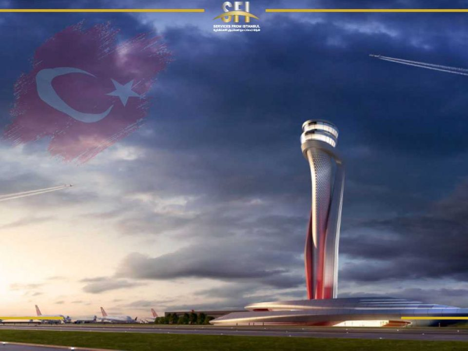 مطار-اسطنبول-الجديد