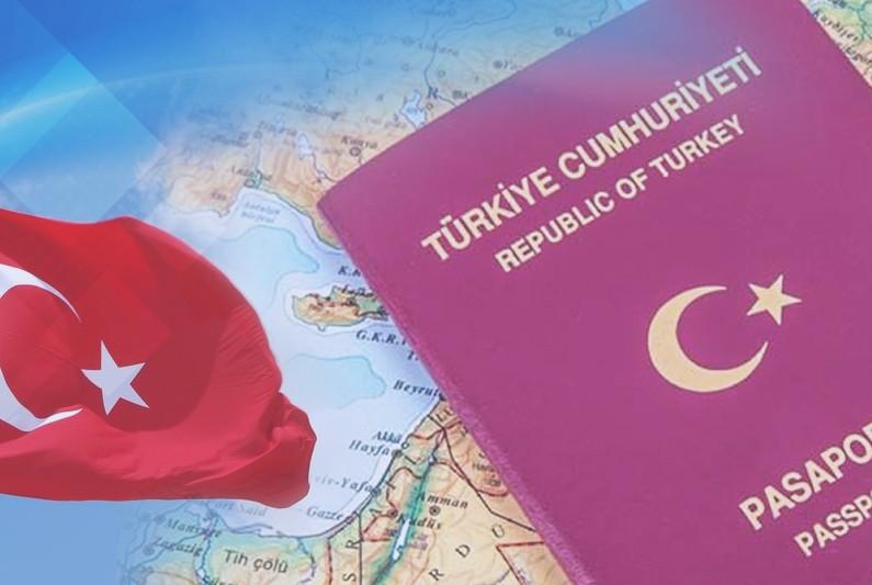 سعر فيزا تركيا